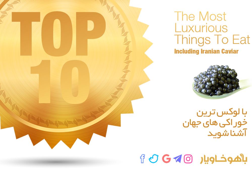 top10-fw