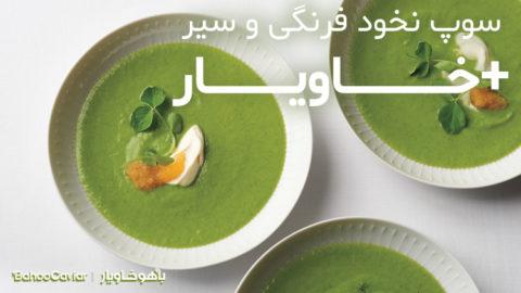 soup-001-mld109723_horiz